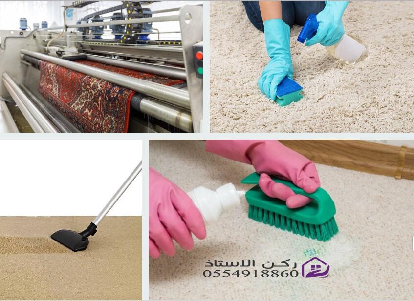شركة تنظيف بتبوك -*-*-